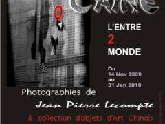 photo de Exposition photographies de Jean-Pierre Lecompte, Visages de Chine, Tours, LeTunnel 37, Véretz